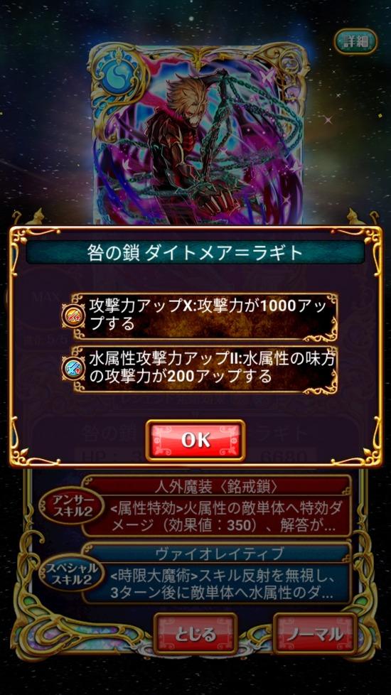 Screenshot_20180822-161917