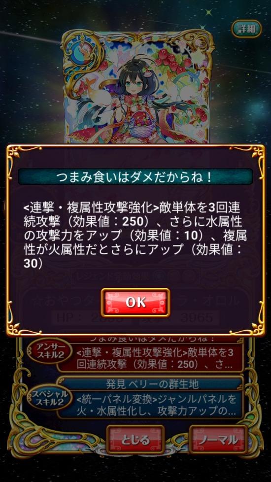 Screenshot_20180430-161650