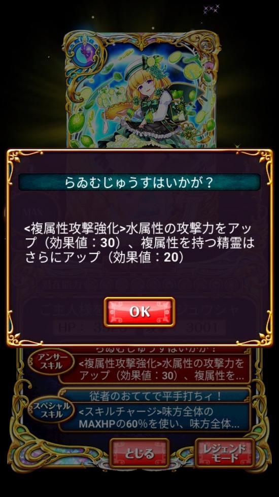 Screenshot_20181023-162710