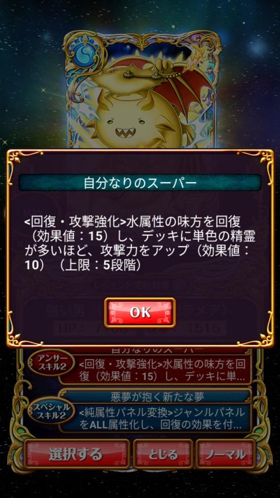 Screenshot_20180821-173754