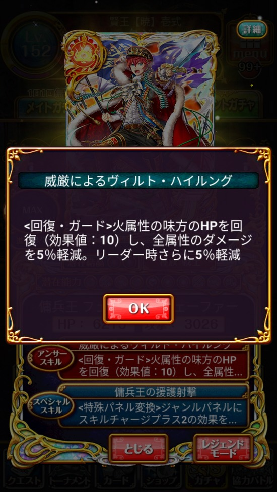 Screenshot_20180518-161254