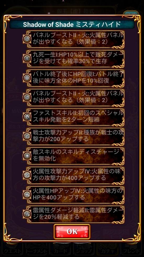 Screenshot_2017-03-17-18-08-30[1]