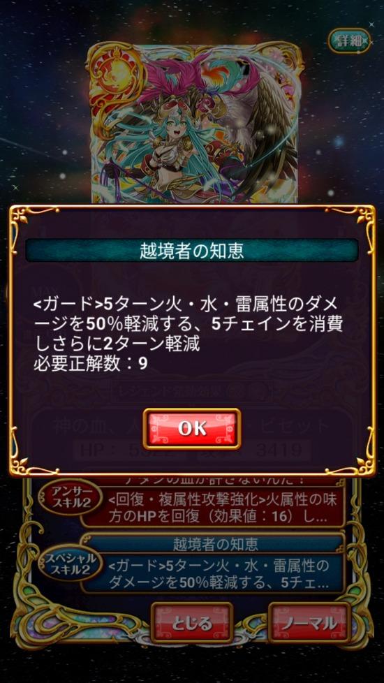 Screenshot_20180706-163237