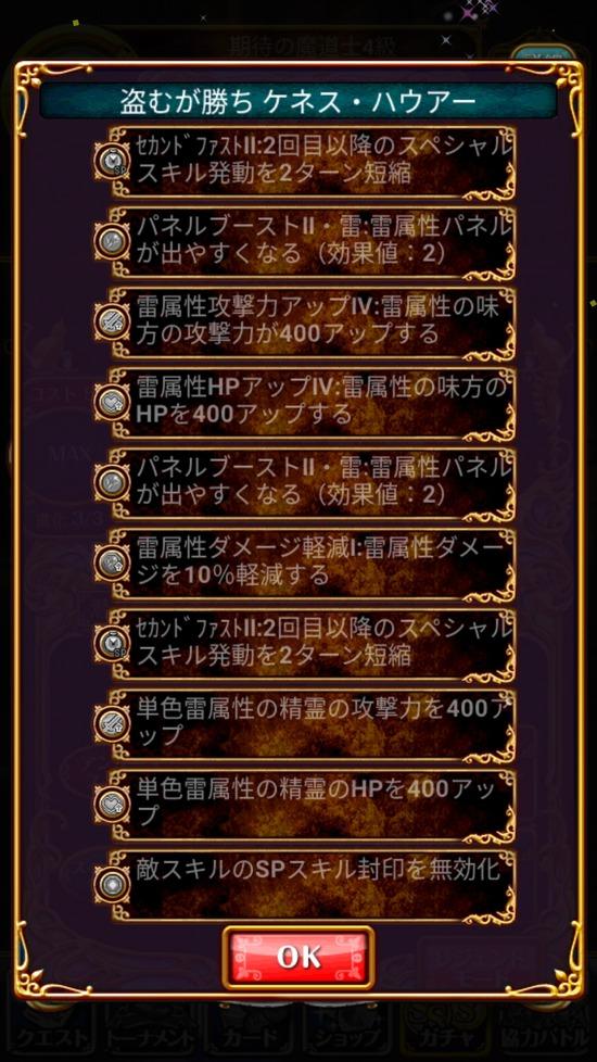 Screenshot_20180913-160403
