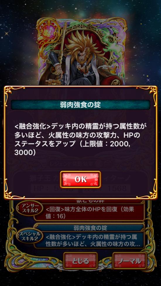 IMG_1199[1]