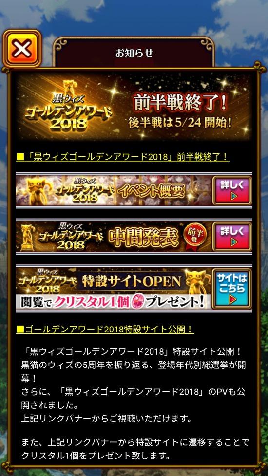 Screenshot_20180509-224541[1]