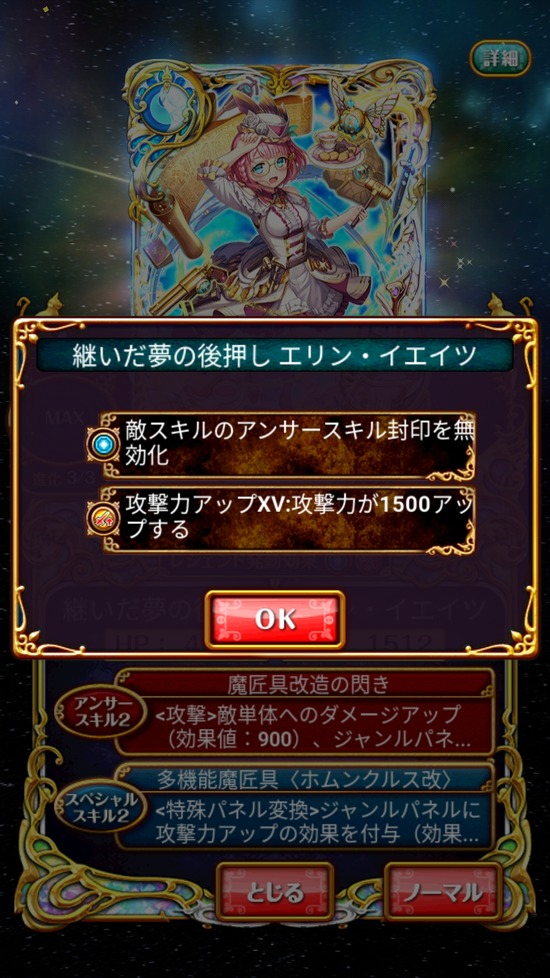 Screenshot_20180816-160334
