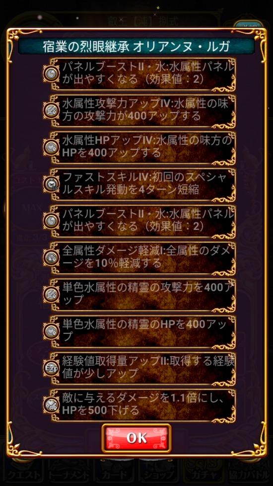 Screenshot_20180731-161112