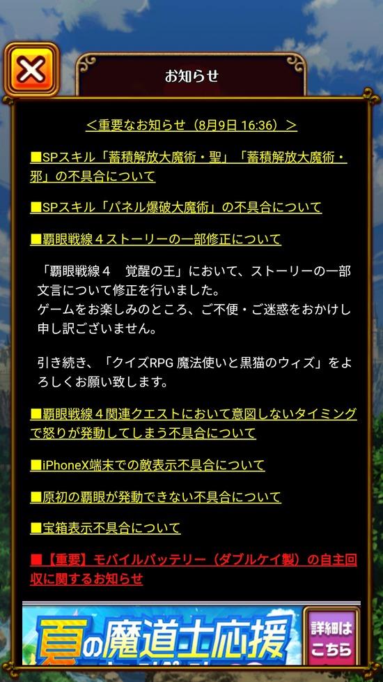 Screenshot_20180810-073954