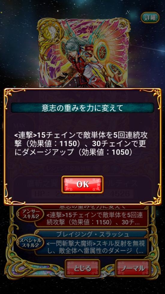 Screenshot_20180531-161859