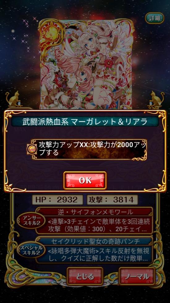 Screenshot_20171215-160811[1]
