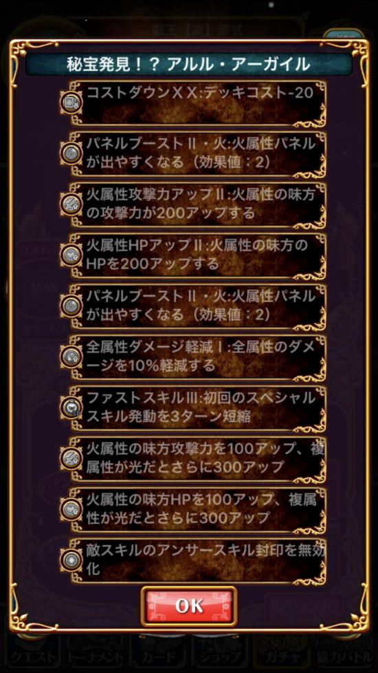 IMG_1437[1]