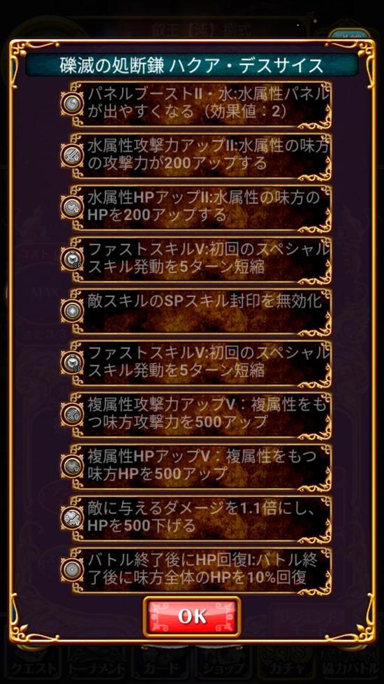Screenshot_20180731-160944