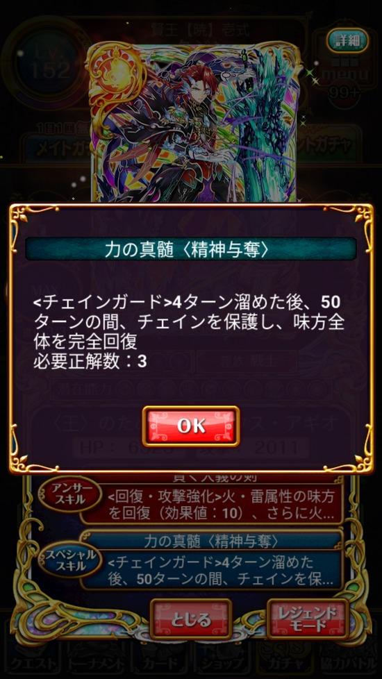 Screenshot_20180531-161606