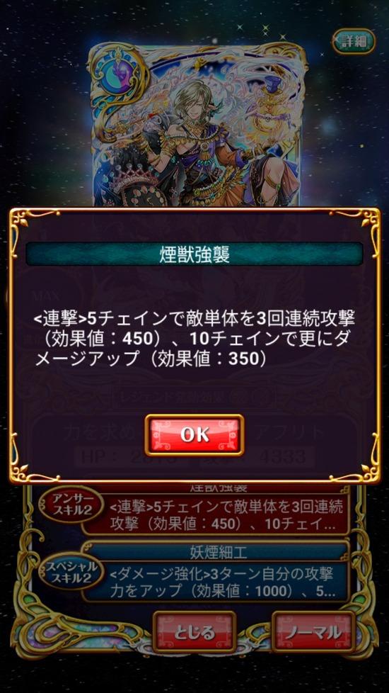 Screenshot_20180816-160705