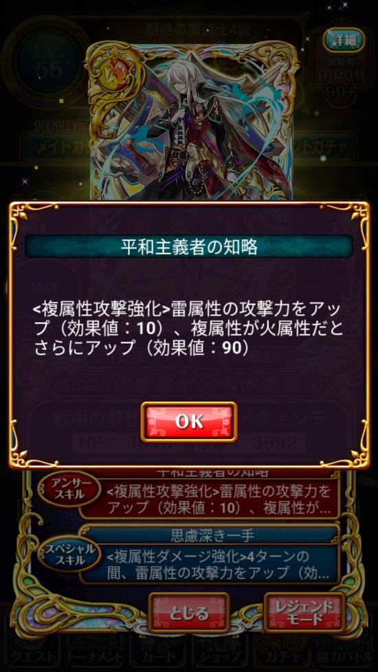 Screenshot_20180913-160731