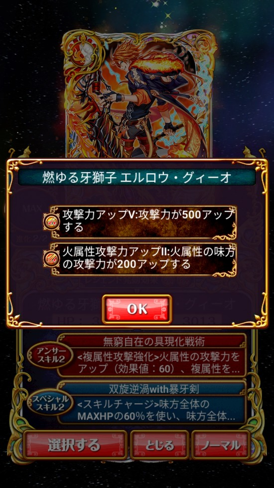 Screenshot_20181101-153036