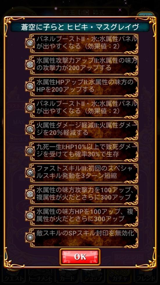 Screenshot_2017-03-31-16-23-34[1]