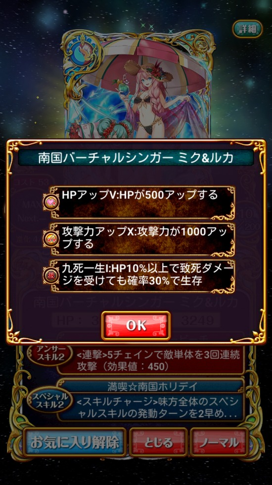 Screenshot_2017-03-10-18-16-01[1]
