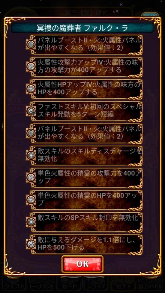 Screenshot_20181031-160438