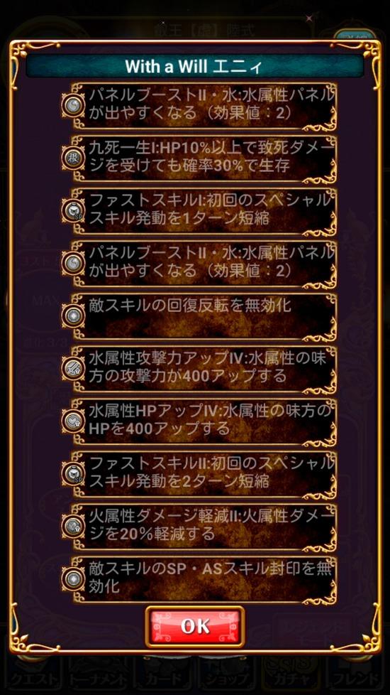 Screenshot_2017-03-17-18-07-00[1]