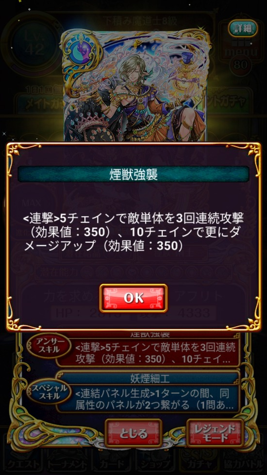 Screenshot_20180816-160652