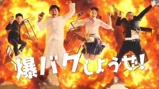 【ウィズ】〈一方バクモンでは〉TVCMが放送され記念キャンペーン開催!!