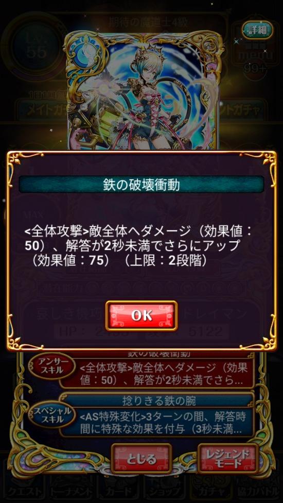 Screenshot_20180913-160617