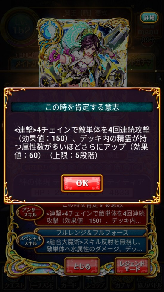 Screenshot_20180531-161643
