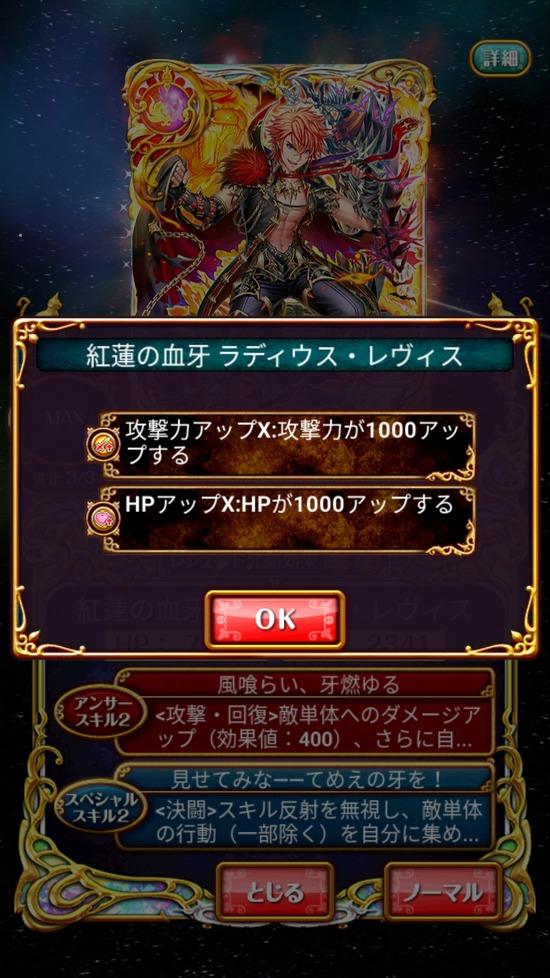 Screenshot_20181031-160127