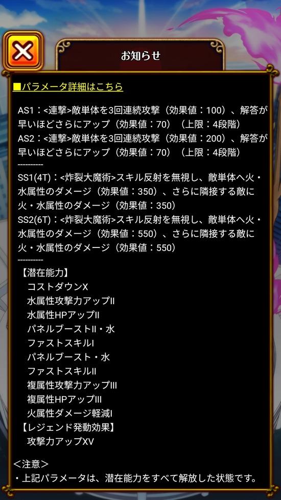 Screenshot_20180727-160302