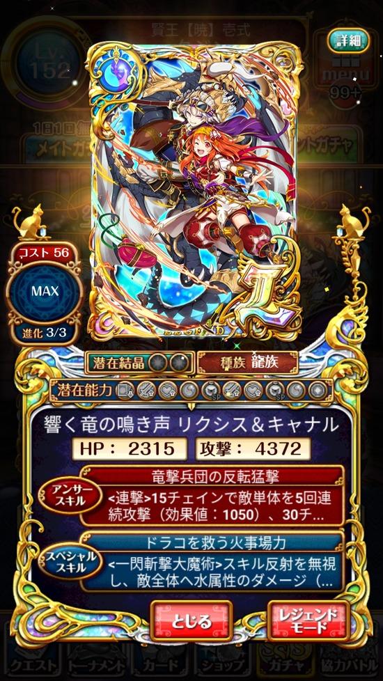 Screenshot_20180518-161344