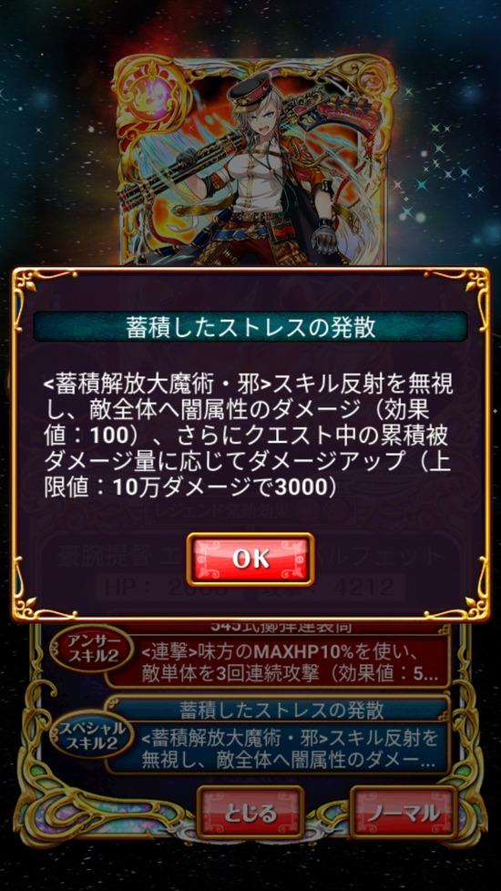 Screenshot_20180522-161108