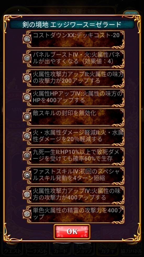 Screenshot_20180822-161952