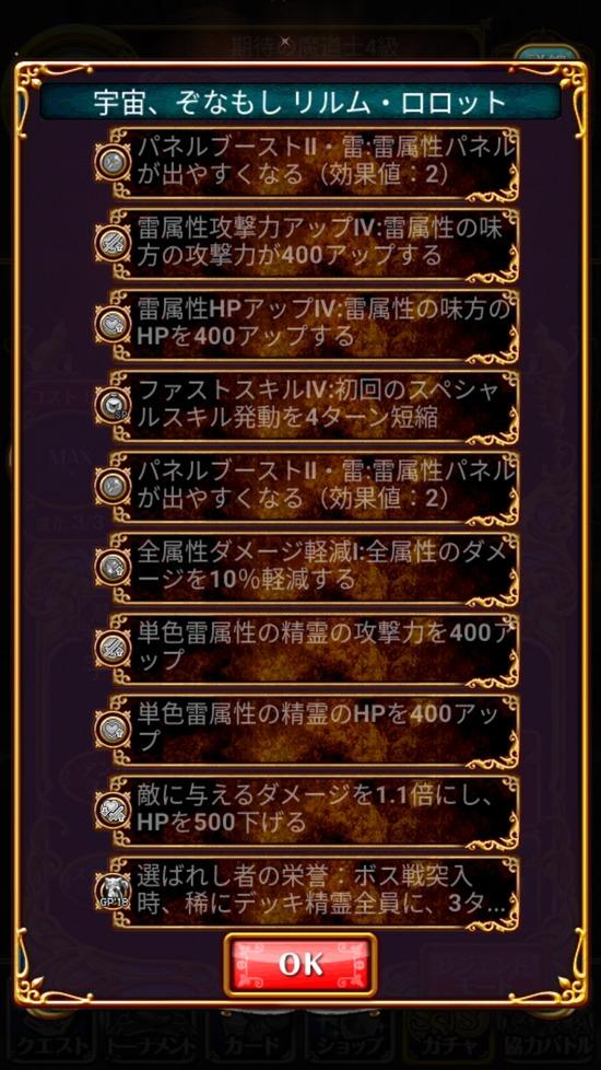 Screenshot_20180831-162902