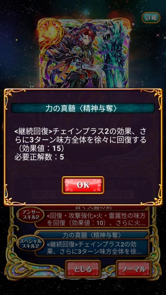 Screenshot_20180531-161619