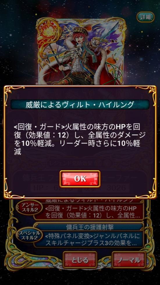 Screenshot_20180518-161308