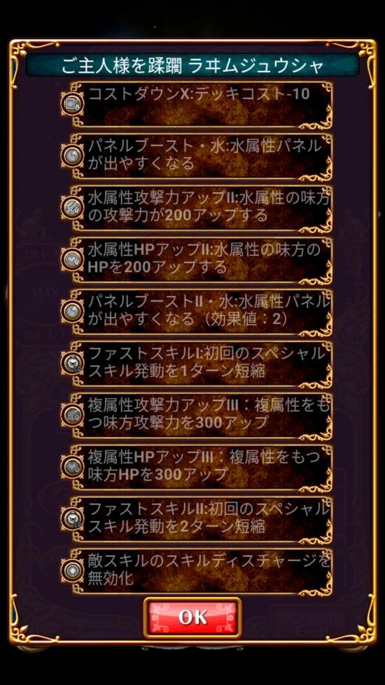 Screenshot_20181023-162706