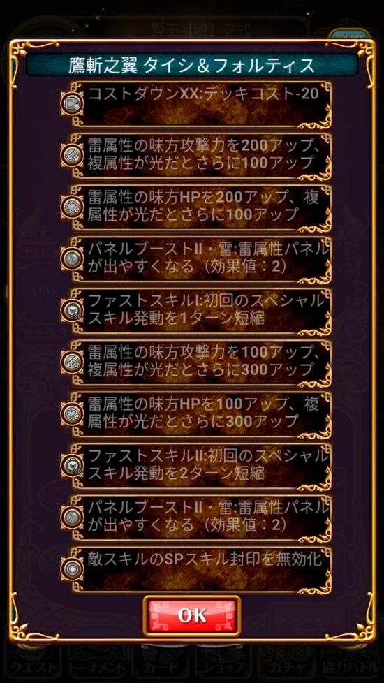 Screenshot_20180531-161843