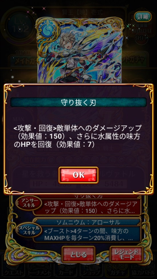 Screenshot_20180531-161524