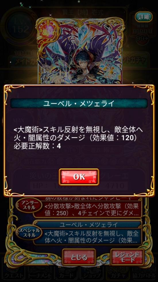 Screenshot_20180518-160932
