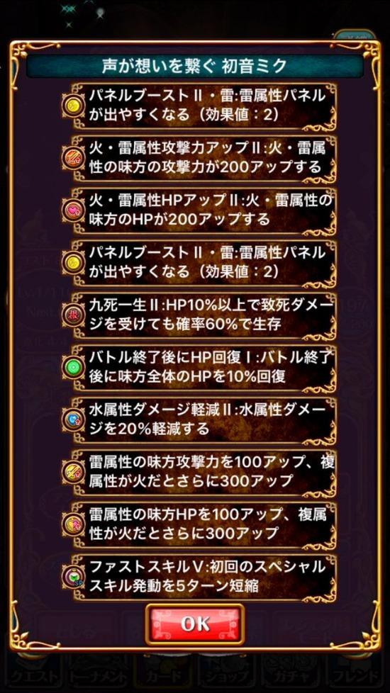 tarumiku3