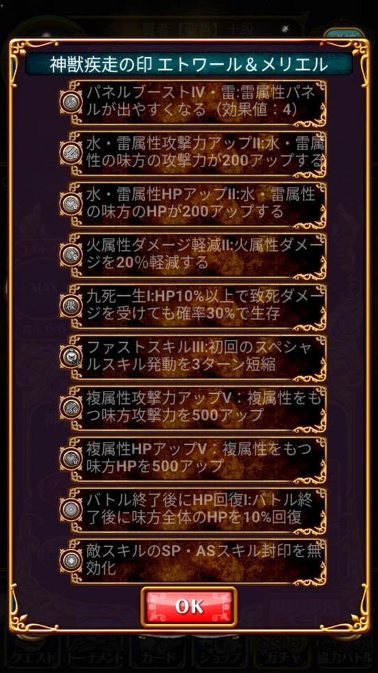 Screenshot_20181024-161009