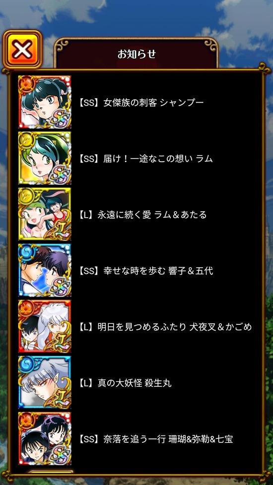 Screenshot_20180424-092424[1]