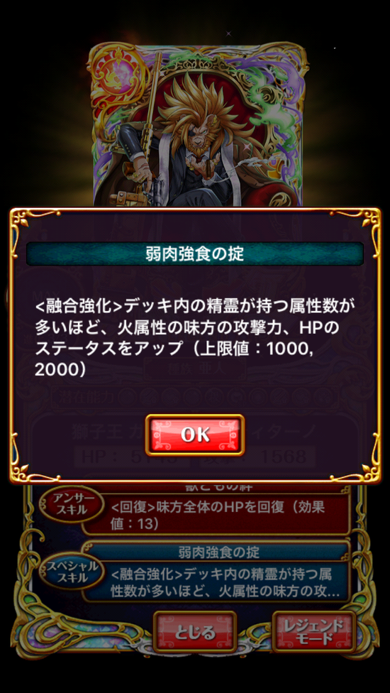 IMG_1197[1]