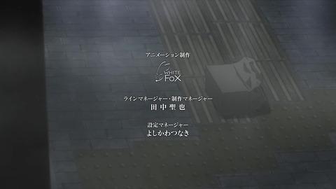 シュタインズ・ゲート・ゼロ 第13話355