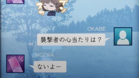 シュタインズ・ゲート・ゼロ 第9話096
