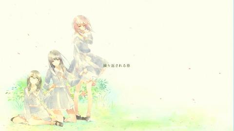 FLOWERS 春編 プレイ日記 8日目その2