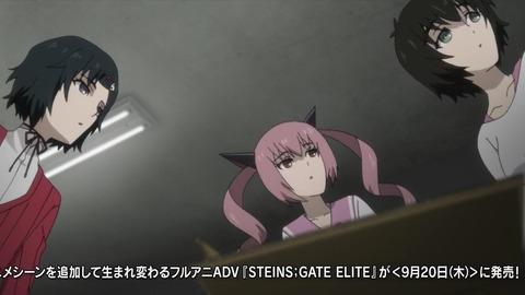 シュタインズ・ゲート・ゼロ 第13話219