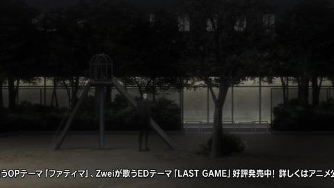 シュタインズ・ゲート・ゼロ 第9話213